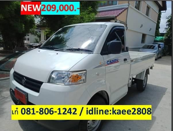 SUZUKI Carry  2016
