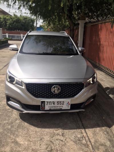 MG 2018 กรุงเทพมหานคร
