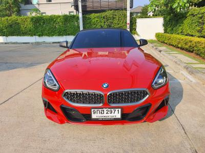 BMW 2020 กรุงเทพมหานคร