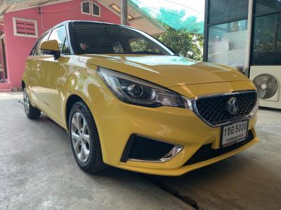 MG 2018 นนทบุรี