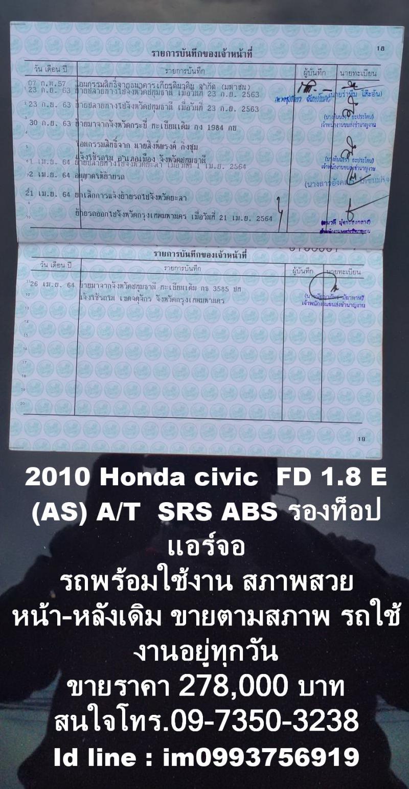HONDA Honda civic  FD 1.8 2010
