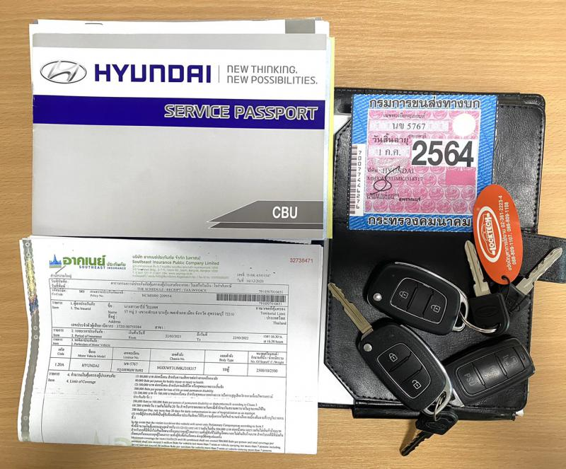 HYUNDAI H-1 2.5 Deluxe 2019