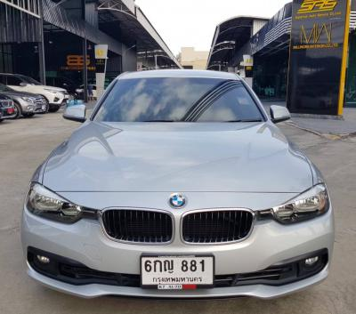 BMW 2017 กรุงเทพมหานคร