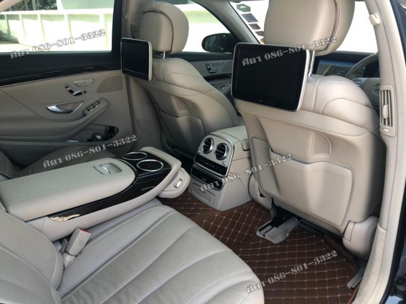 BENZ S500e Executive (W22 2016
