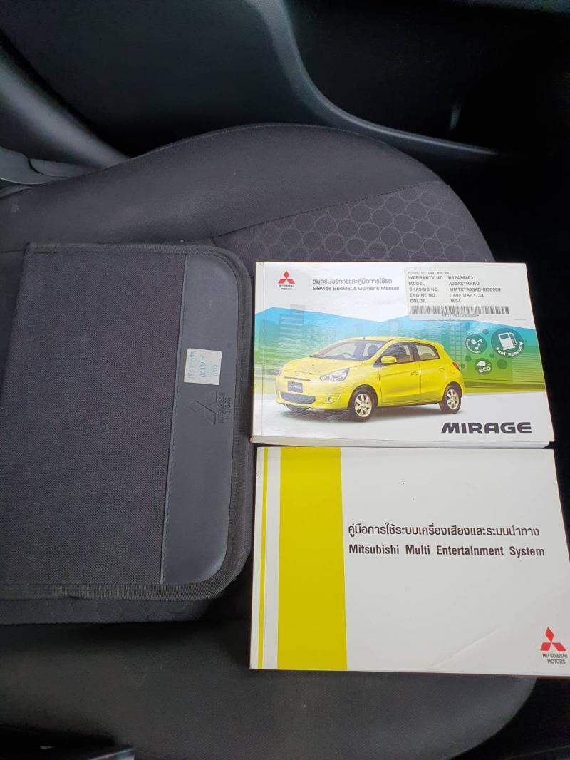MITSUBISHI Mirage 1.2 GLS LTD 2012